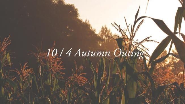 Autumn Outing sanctuary